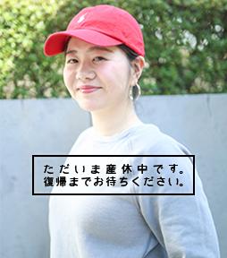 網田 麻未