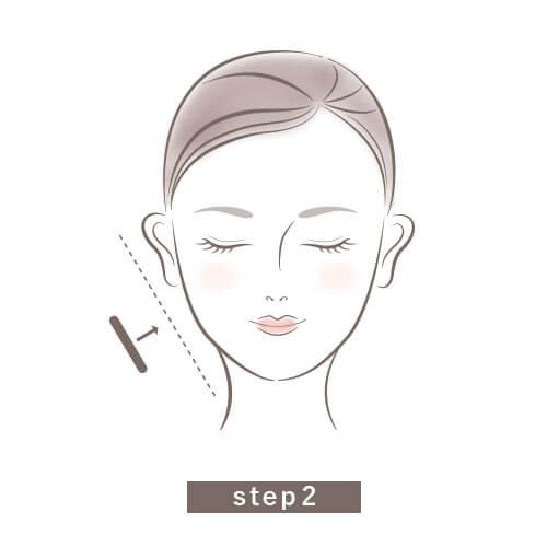 V3ファンデーションの使い方step2