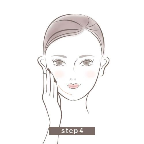 V3ファンデーションの使い方step4