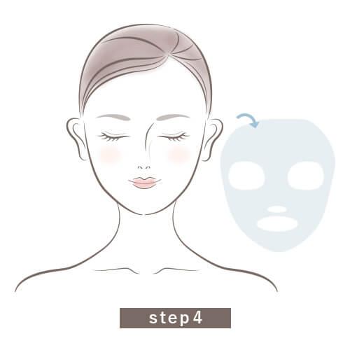 VOSマスク使用方法4